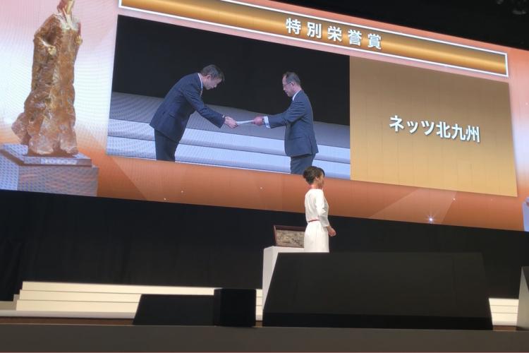 祝!!九州のトヨタ販売店で初となる「特別栄誉賞」を受賞しました(^^)/