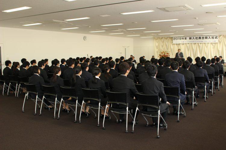 【2019年】🌸入社式&新入社員導入教育研修 🌸