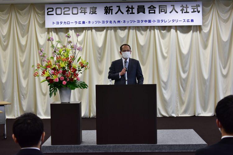 【2020年】🌸入社式&配属式🌸